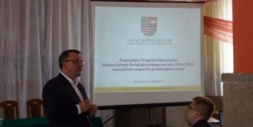 """ŚCITT na Konferencji dla Przedsiębiorców """"Nowa perspektywa  finansowa 2014-2020"""", Daleszyce 17 czerwca 2014"""